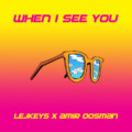 大胆かつ実験的作品!LEJKEYS & Amir Oosman「When I See You」
