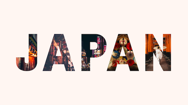 日本にルーツを持つ海外アーティスト3選!